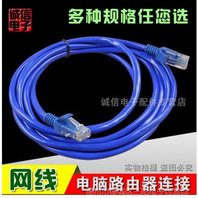 成品机制 电脑网络线1 2 3米网络宽带跳线高速加长路由器网线