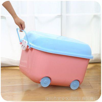 可爱带轮宝宝玩具收纳箱家用筐塑料婴儿童装衣服收小号的整理盒子
