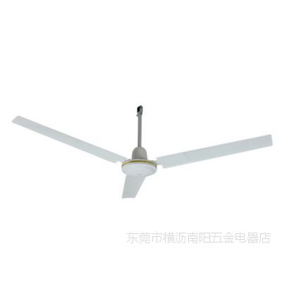 正品 美的(Midea)FC-56A机头王吊扇 美的吊扇王 电风扇全国联保