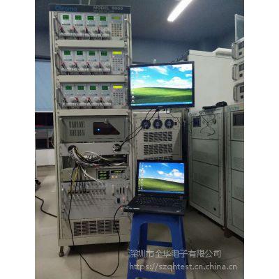 二手Chroma8000服务商----全华电子