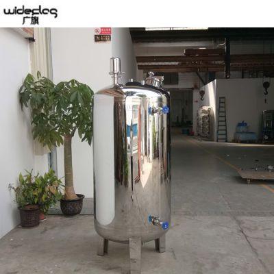 不锈钢卫生级储罐 锥形圆形储罐 牛奶酱油储存罐 清又清