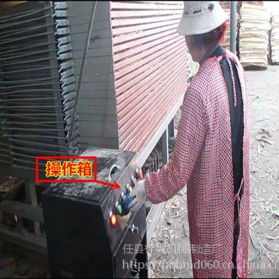 祥翼单板干燥机烘干机价格干燥机厂家 专业供货商