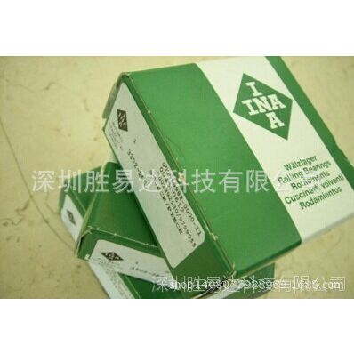 SIPA拉伸杆轴承5035608 INA原装进口轴承NUTR 2052-A