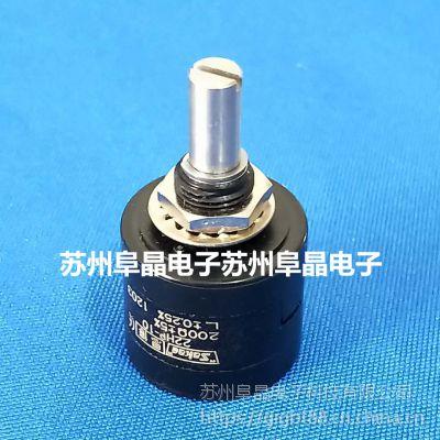 现货直销TOCOS电位器RV24YN20SB102