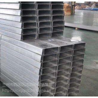 供甘肃兰州C型钢和白银镀锌C型钢供应商