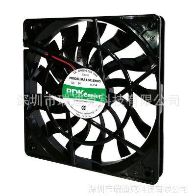 RDKcooler瑞迪克12015直流散热风扇5V12V超薄机箱散热风扇尺寸120*120*15MM