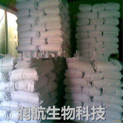 批发供应食品级增稠剂羟丙基变性淀粉