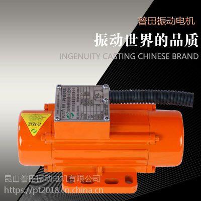苏州微小型振动电机价格实惠认准普田厂家