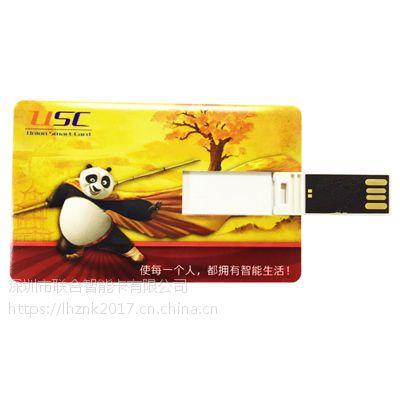 U盘卡 可移动储存信息卡