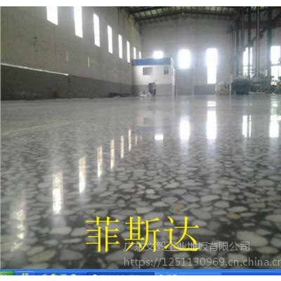 麻涌厂房地面改造—东莞、麻涌水磨石固化地坪