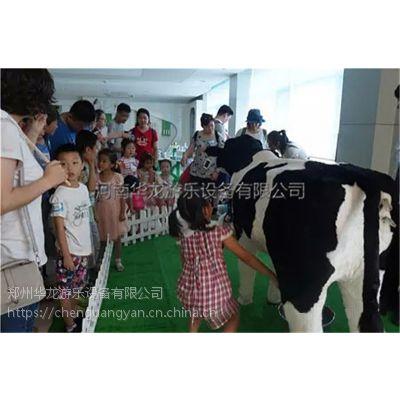 都市农场儿童亲子体验馆职业体验馆趣味挤奶益智体验馆