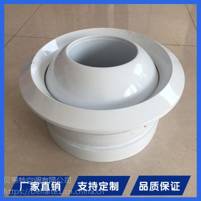 供应球形喷口 圆形铝合金喷射风口 球形喷口厂家