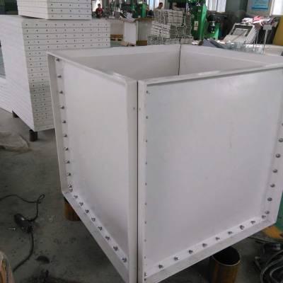 枣庄玻璃钢水箱定制玻璃钢模压水箱价格
