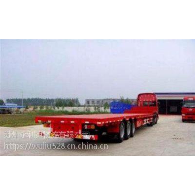 苏州到广东广州海珠区物流货运专线直达