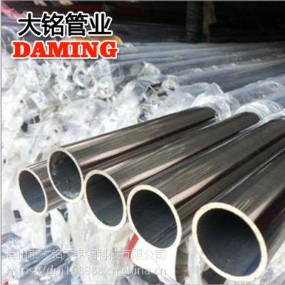 卡乐福牌DN80不锈钢水管 酒泉食品机械管道用316不锈钢水管
