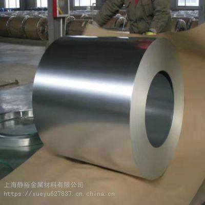上海静裕供应冷轧无取向电工钢 M50W470 适用于电机 矽钢片