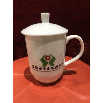 千火陶瓷 景德镇陶瓷茶杯定制