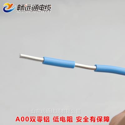 厂家直销 电线电缆 BLV4 6 10 25 35平方国标单股铝塑线 家用百米铝芯线