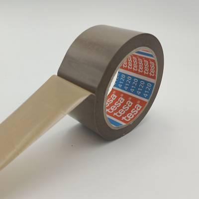 销售基地 德莎TESA4120 包装和封装中等重量运输箱封装胶带