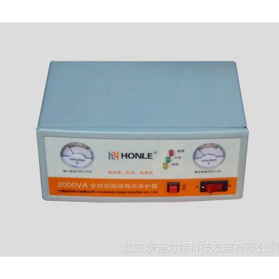 北京弘乐稳压器价格   SVC-1.5KVA家用电器稳压器  高精度