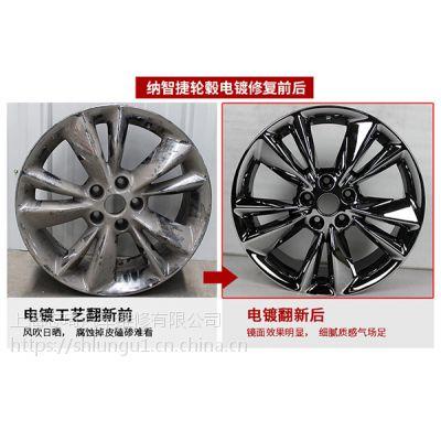 怎么防止汽车轮毂生锈?轮毂生锈可以修复吗