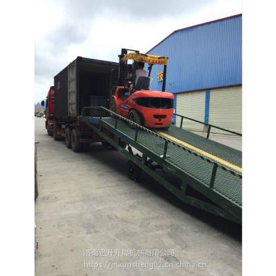 厂家直销12吨液压登车桥/12吨移动式登车桥/哈尔滨安装价格