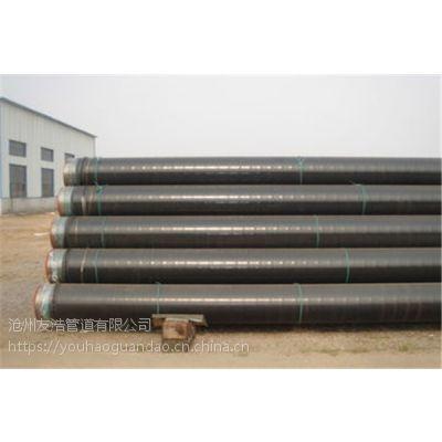 排水管网用螺旋缝焊接钢管多少钱一吨