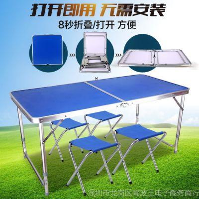 户外加厚铝合金分体折叠桌椅可升降手提便携野外车载餐桌插太阳伞