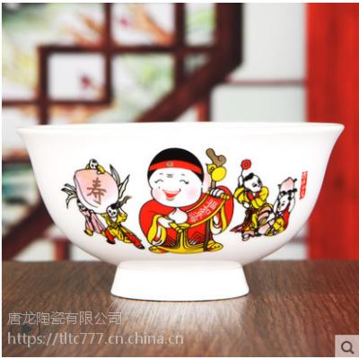 讨寿 景德镇专业定制寿碗厂家