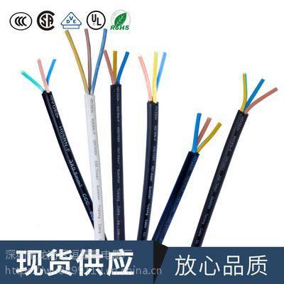 厂家直销热卖橡胶线 CCC认证环保型橡胶线 60245IEC57YZW 3*0.75mm2
