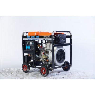 190A带轮子的柴油发电电焊机