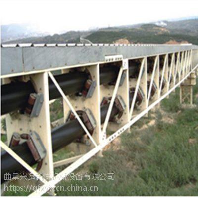管带输送机输送粮食 重型