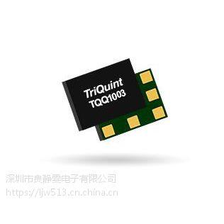TQQ1003 Qorvo 双工器 原装射频IC