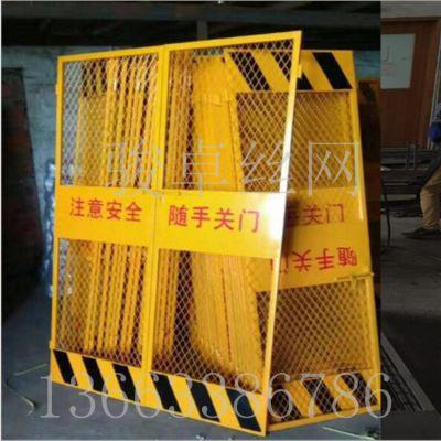 工地人货电梯门 绿色喷塑井口围栏网 加工定做优质围栏