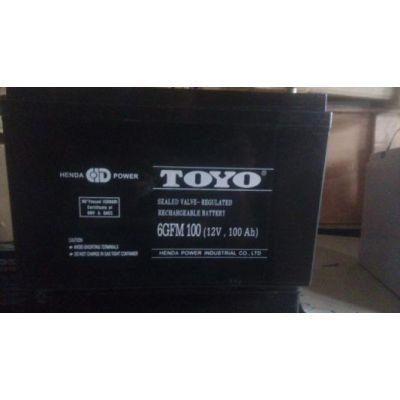 东洋蓄电池12V50AH/TOYO系列/参数 安装使用说明