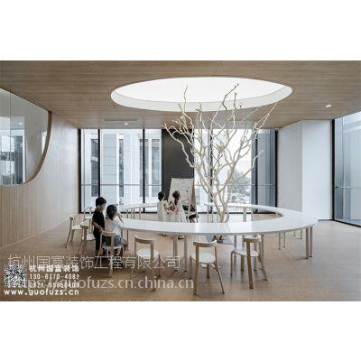 杭州幼儿园培训教育中心装修设计案例-国富装饰