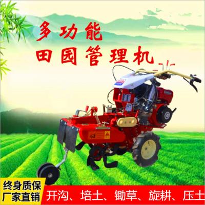 农业微耕松土机 手推柴油的开沟机 一机多用途田园管理机