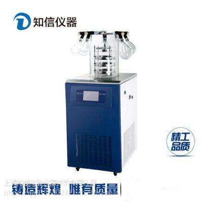 知信仪器冷凝温度-60℃ 实验室专用ZX-LGJ-18冻干机