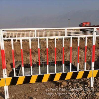 基坑围网价格 现货基坑护栏 工地临边护栏
