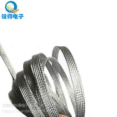 铨得0.15TC 4平方屏蔽网套管镀锡铜编织带 厂家货源直销