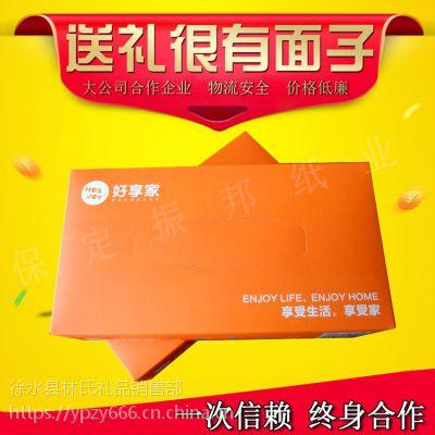 保定抽取式纸巾盒定制 广告纸巾定制 厂家批发抽纸盒