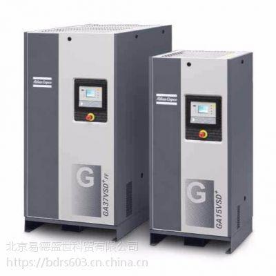 阿特拉斯永磁变频空压机GA37VSD+供应6.8立方37kw空压机维修保养配件