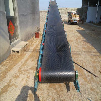 编织袋面粉输送带 移动式装卸车用皮带机 润众