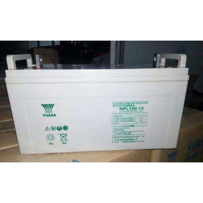 YUASA汤浅NP170-12蓄电池12V-120AH铅酸免维护蓄电池网络报价