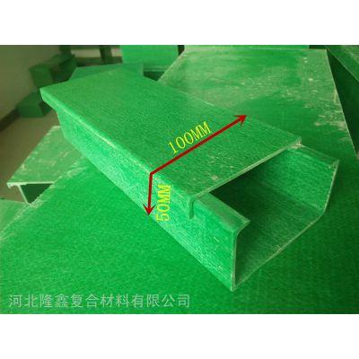 耐火电缆桥架A魏县隆鑫耐火电缆桥架A耐火电缆桥架生产厂家