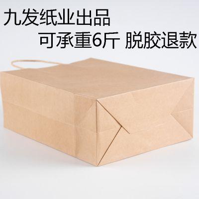 一般外包装使用的牛卡纸牛皮纸有哪些