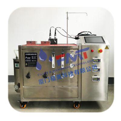 双膜池膜片测试装置,厂家直销,用于各级别过滤,PLC自动化,可定制