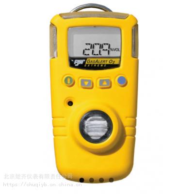 BW气体检测仪GasAlert Extreme