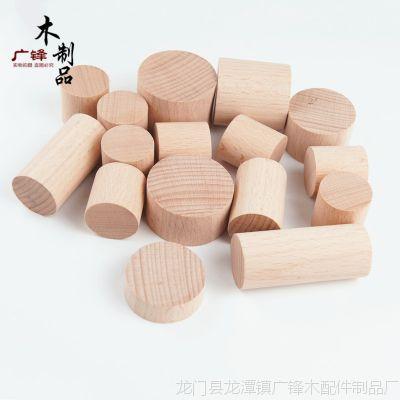 进口榉木木圆块圆饼圆片多规格手工diy材料定制制作材料加工木块图片