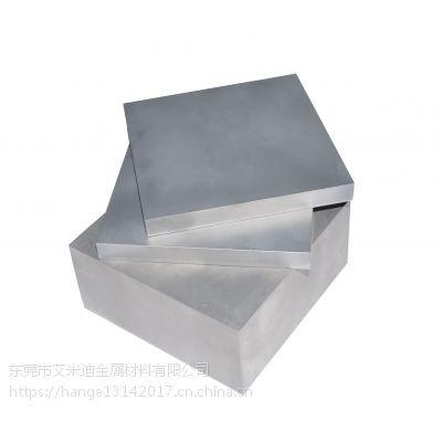 山特维克钨钢超微粒钨钢直板条H10F进口超硬钨钢进口钨钢圆棒